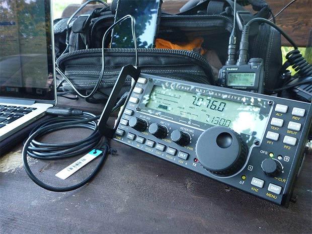 Vysílací QRP pracoviště